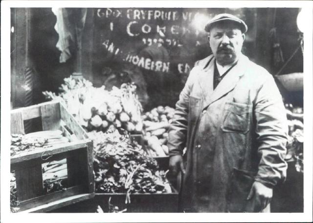 Greek-American grocer